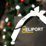 «Хелипорт Москва» подвел итоги новогодних праздников