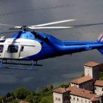 Горнолыжные туры на Leonardo Helicopters AW119 Kx