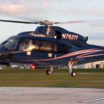 Горнолыжные туры на Sikorsky S-76D