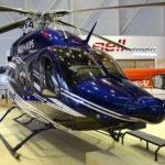 В Швейцарию отправляется первый Bell 429 VIP